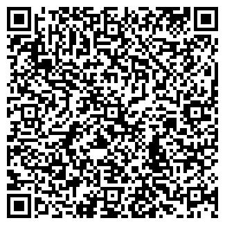 QR-код с контактной информацией организации Alnik