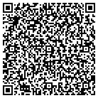 QR-код с контактной информацией организации ЧП Карпов