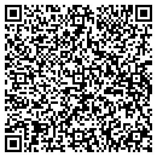 """QR-код с контактной информацией организации """"Сity BRAND"""""""