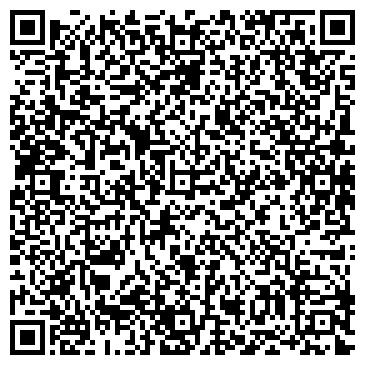 """QR-код с контактной информацией организации Бюро переводов """"БЕЛЬФОР"""" в Херсоне"""