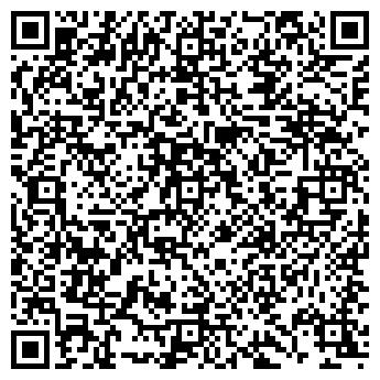 """QR-код с контактной информацией организации Общество с ограниченной ответственностью ООО """"Визани-штамп"""""""