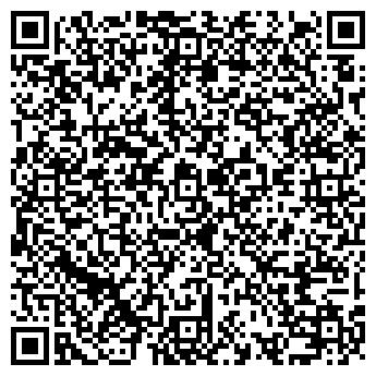 QR-код с контактной информацией организации ЭСА, ООО