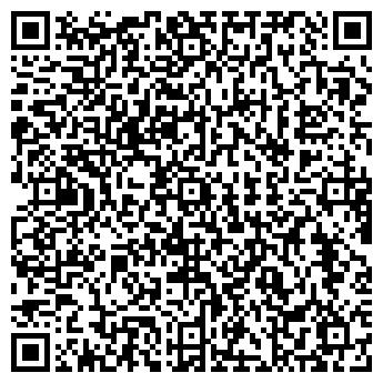 QR-код с контактной информацией организации Альфаслав, ЧП