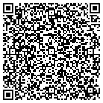 QR-код с контактной информацией организации ВелесПро, ООО