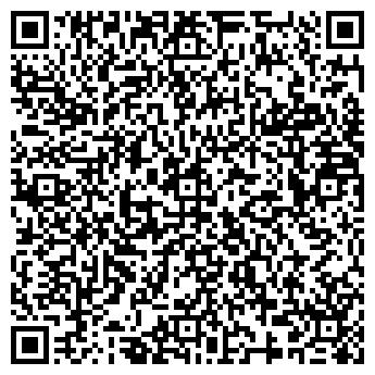 QR-код с контактной информацией организации Белый Тигр, ООО