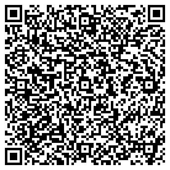QR-код с контактной информацией организации ФАРМОЭКСПОТЕХ, ООО