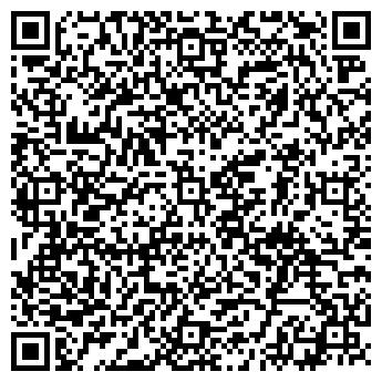 QR-код с контактной информацией организации Русаленко А. Д., ИП