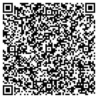 QR-код с контактной информацией организации ВОЛГОГРАДГОСТЕХНАДЗОР
