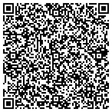 QR-код с контактной информацией организации Вейго М. А., ИП