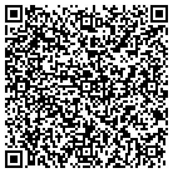 """QR-код с контактной информацией организации ООО """"Траст ИТ"""""""