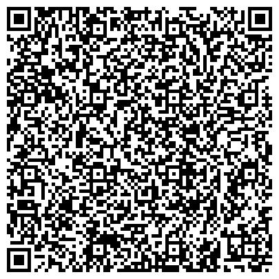 """QR-код с контактной информацией организации Общество с ограниченной ответственностью ООО """"Юридическая компания ЛЕКС 2013"""""""