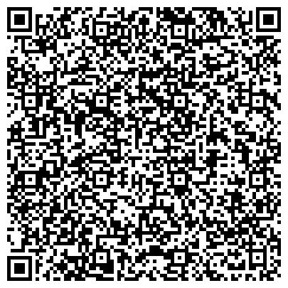 """QR-код с контактной информацией организации ООО """"Юридическое бюро""""Тандем"""""""