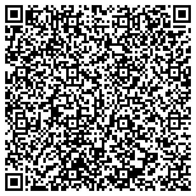 """QR-код с контактной информацией организации ООО Юридическая компания """"АКЦЕНТ"""""""