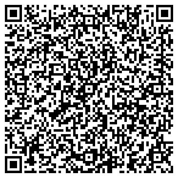 """QR-код с контактной информацией организации ООО""""Приоритет"""""""