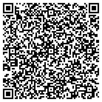 QR-код с контактной информацией организации ООО Макстюнинг