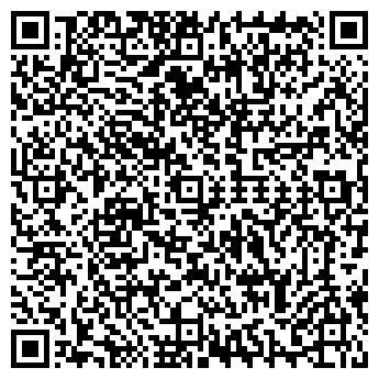 QR-код с контактной информацией организации Архивариус