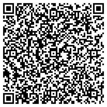 QR-код с контактной информацией организации Общество с ограниченной ответственностью ООО «Архив-Центр»