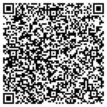 QR-код с контактной информацией организации VIP TRANSPORTER