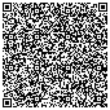 QR-код с контактной информацией организации Первый автопрокат - прокат авто, аренда автомобилей, rent a car, в Киеве