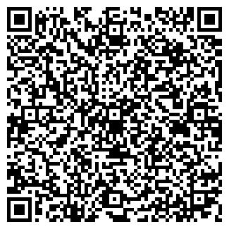 QR-код с контактной информацией организации Общество с ограниченной ответственностью Race
