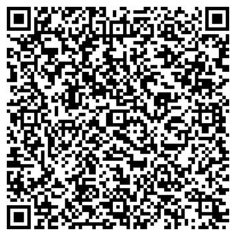 """QR-код с контактной информацией организации Компания """"VIP CAR"""""""