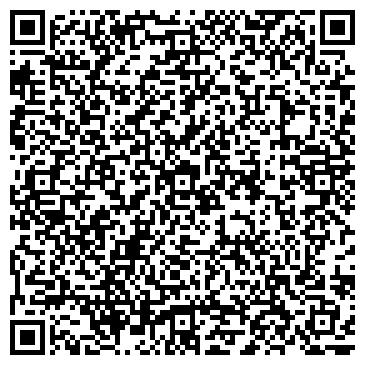 """QR-код с контактной информацией организации Автопрокат """"Odessa Rent Car"""""""