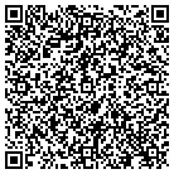 QR-код с контактной информацией организации BlackCar