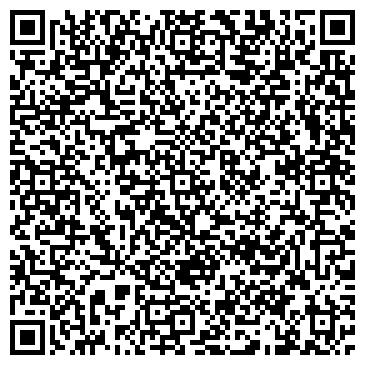 QR-код с контактной информацией организации Комфорткортеж Мерелін