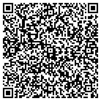 """QR-код с контактной информацией организации ООО """"Свадебное"""""""
