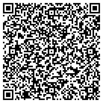 QR-код с контактной информацией организации LUXURY WEDDING