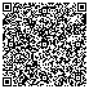 QR-код с контактной информацией организации Автомир плюс
