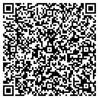 QR-код с контактной информацией организации BMWRENT