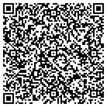 """QR-код с контактной информацией организации ооо """"ТРИАЛИС"""""""