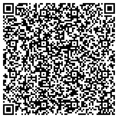 QR-код с контактной информацией организации ВОЛГОГРАДСКАЯ ЛАБОРАТОРИЯ СУДЕБНОЙ ЭКСПЕРТИЗЫ МИНИСТЕРСТВА ЮСТИЦИИ