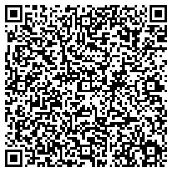 """QR-код с контактной информацией организации Общество с ограниченной ответственностью ООО """"ВИСТ-ПРО"""""""