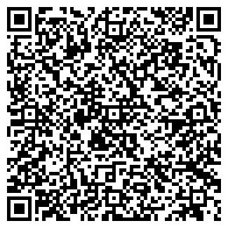 QR-код с контактной информацией организации Бус-Луцк