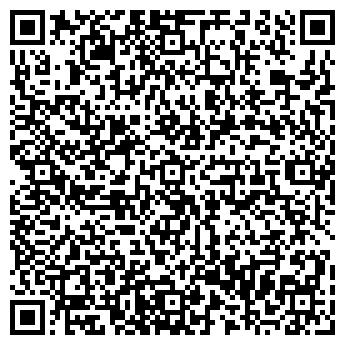 """QR-код с контактной информацией организации Общество с ограниченной ответственностью ООО """"1000 товаров"""""""
