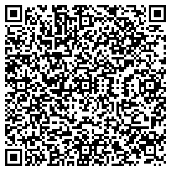 QR-код с контактной информацией организации Дальта, ОДО
