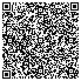 QR-код с контактной информацией организации Общество с ограниченной ответственностью ООО «Интсол»