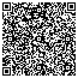 QR-код с контактной информацией организации Бренд-Мода