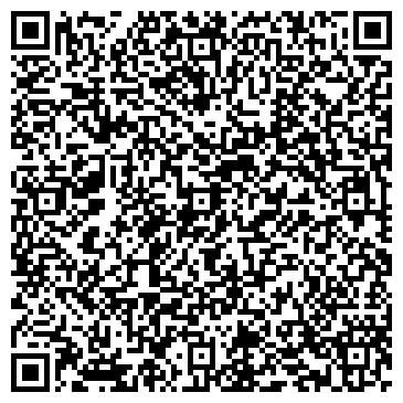 QR-код с контактной информацией организации ОБЛАСТНОЕ БЮРО СУДЕБНО-МЕДИЦИНСКОЙ ЭКСПЕРТИЗЫ