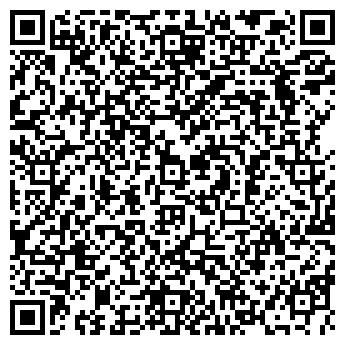 """QR-код с контактной информацией организации Общество с ограниченной ответственностью ООО """"Реформа ЛТД"""""""