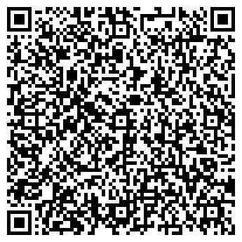 QR-код с контактной информацией организации Маркон