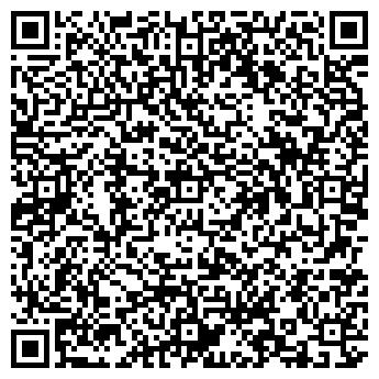 QR-код с контактной информацией организации ООО Вариант-Д