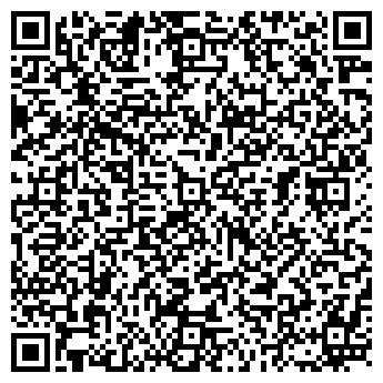 QR-код с контактной информацией организации 5.45 ГРУП
