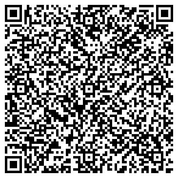 QR-код с контактной информацией организации ЧП Лега Д.А.