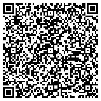 """QR-код с контактной информацией организации ООО """"ШТАМП"""""""