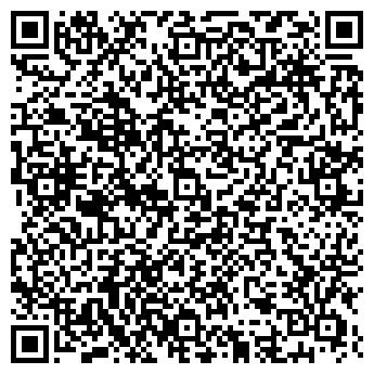 """QR-код с контактной информацией организации ООО """"Стар-Принт"""""""