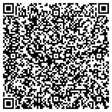QR-код с контактной информацией организации Ватер Поинт, ООО