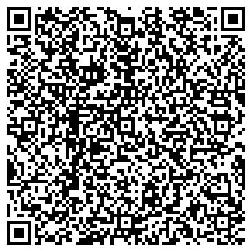 QR-код с контактной информацией организации Лега, ЧП